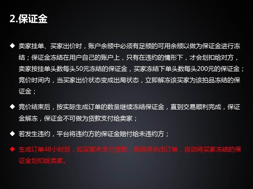 https://files.nxin.com/public/yuantu/2016/11/23/35/bbfe9745-4383-4b30-9abb-c626a6ed1aa4.jpg