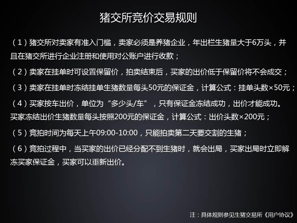 https://files.nxin.com/public/yuantu/2016/11/23/4e/4227ac41-231a-4e91-a2dc-e95d3b843aa3.jpg