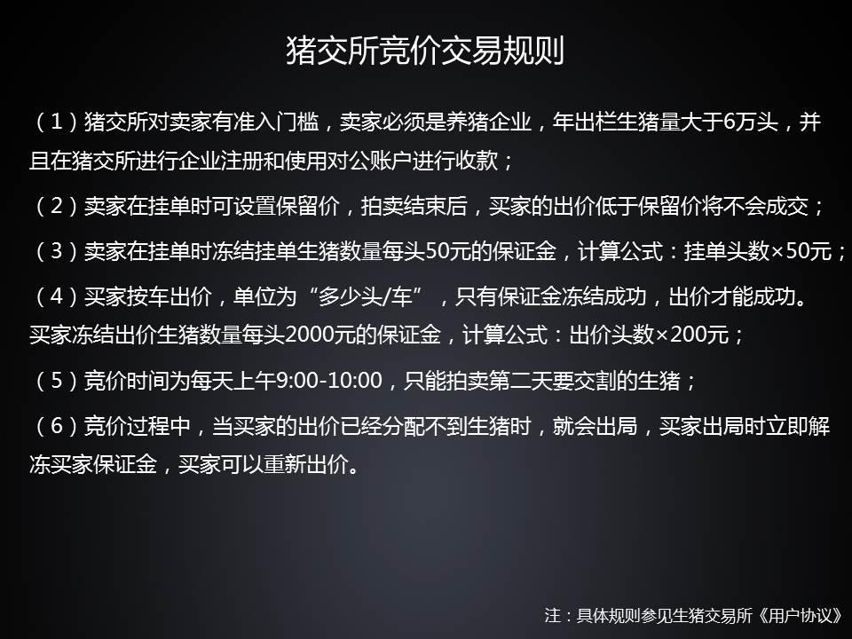 https://files.nxin.com/public/yuantu/2016/11/23/f7/ceaccf1e-62b0-4933-81c5-ae630feaeb1b.jpg