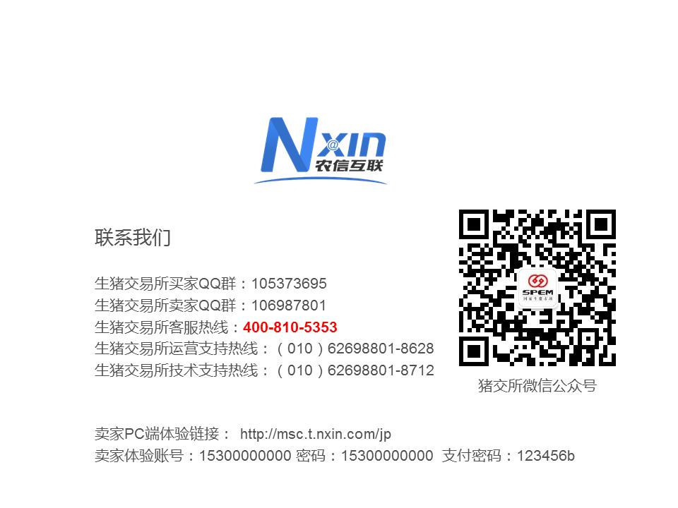 https://files.nxin.com/public/yuantu/2016/6/12/97/9aa8f98d-98cb-4008-b6f4-9606a9ab5285.png