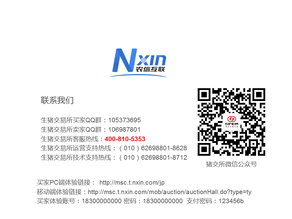 https://files.nxin.com/public/yuantu/2016/6/12/f8/55e6aa8b-dd5a-4b03-9765-ab36cba84e8d.png