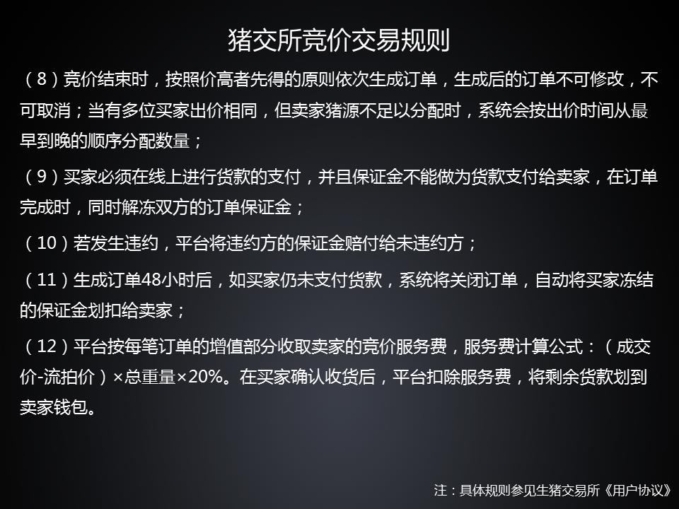 https://files.nxin.com/public/yuantu/2016/6/18/7a/406d8cf1-0169-491e-bc73-ecbb52691929.png