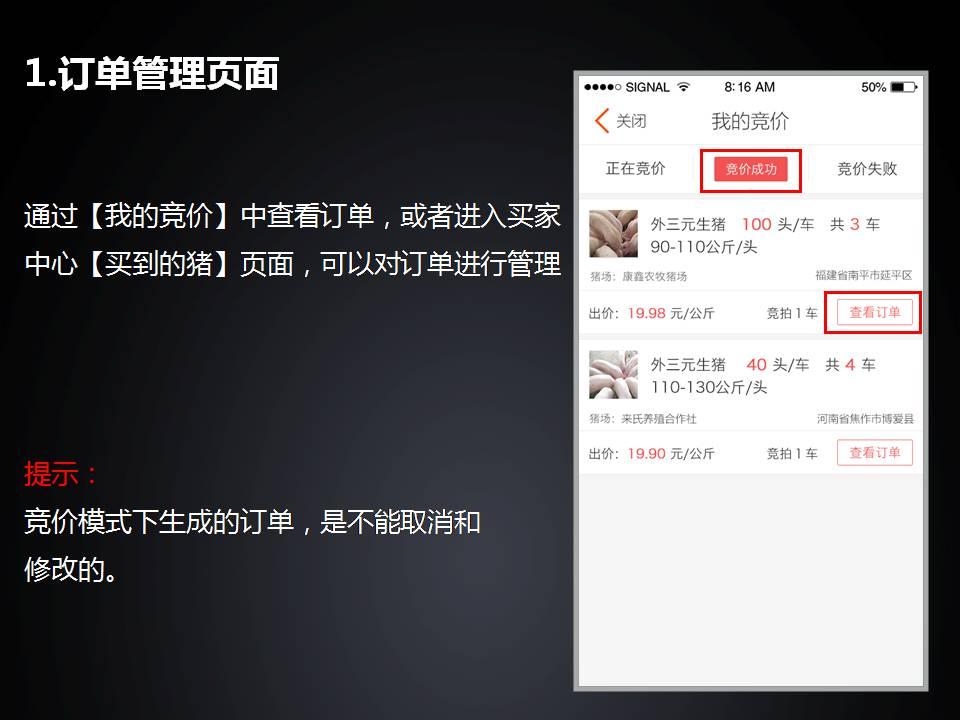 https://files.nxin.com/public/yuantu/2016/6/4/03/774bdd5a-f950-4e72-8242-ae23736a4b31.jpg