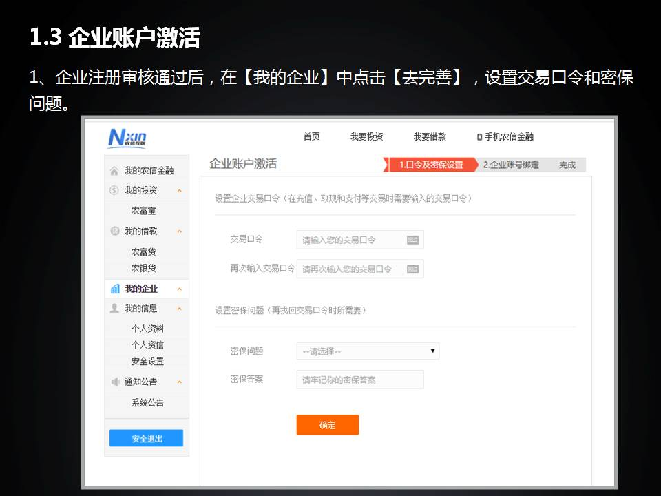 https://files.nxin.com/public/yuantu/2016/6/4/07/9b6392c6-4a2e-48b5-bc9c-669c6f58011d.jpg