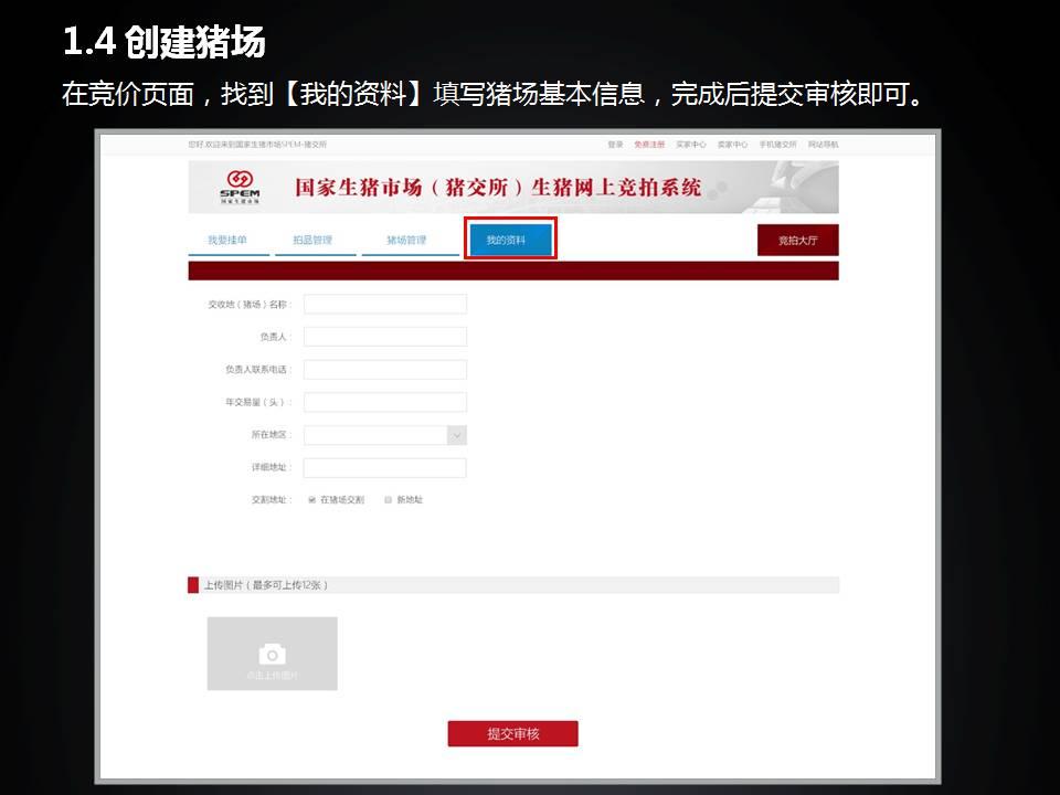 https://files.nxin.com/public/yuantu/2016/6/4/34/25350fd8-92e9-4ac9-9f92-16b49596a7a2.jpg