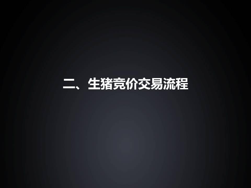 https://files.nxin.com/public/yuantu/2016/6/4/57/82ff08e6-9d17-4c40-a28c-e1996667a0fa.jpg