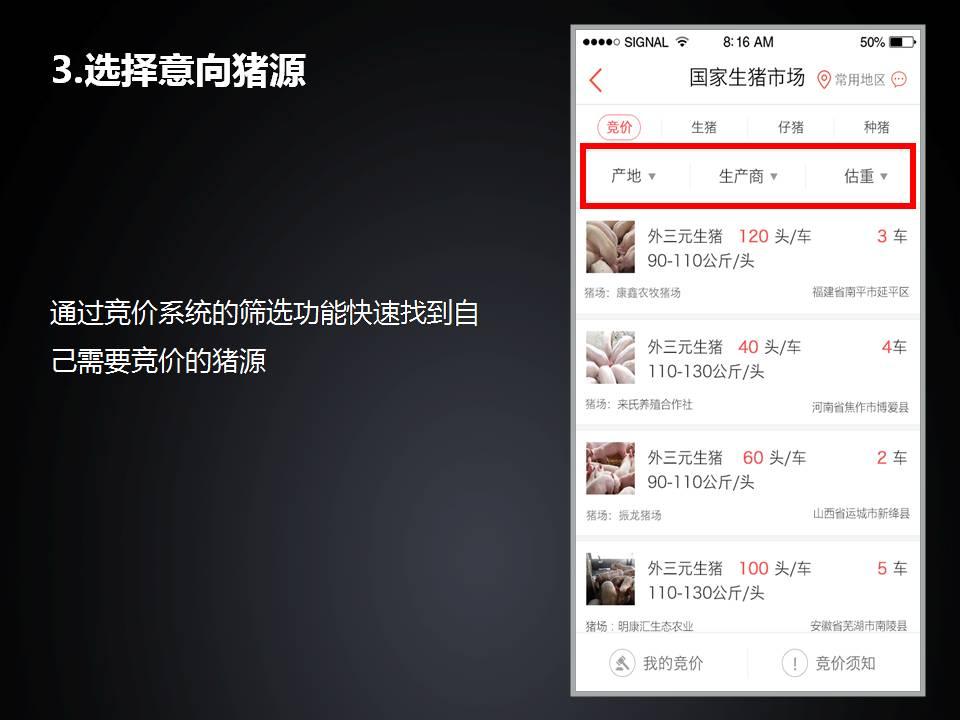 https://files.nxin.com/public/yuantu/2016/6/4/58/76345b8e-370b-41e9-96c5-449c7166b09a.jpg