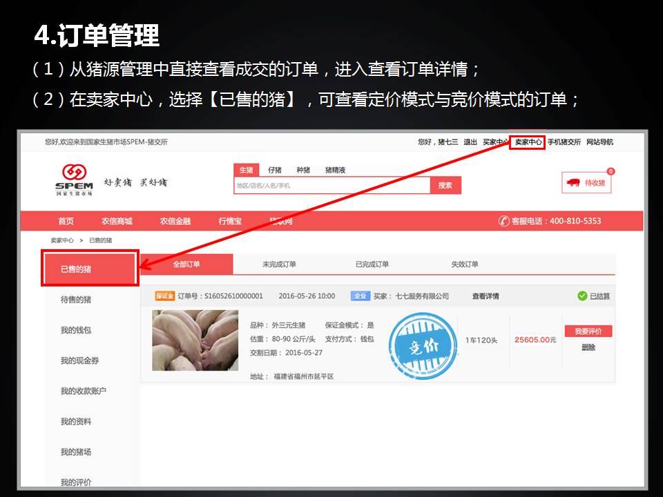 https://files.nxin.com/public/yuantu/2016/6/4/5a/2e40fb1c-a2a3-4d21-afba-587fddd5c525.jpg