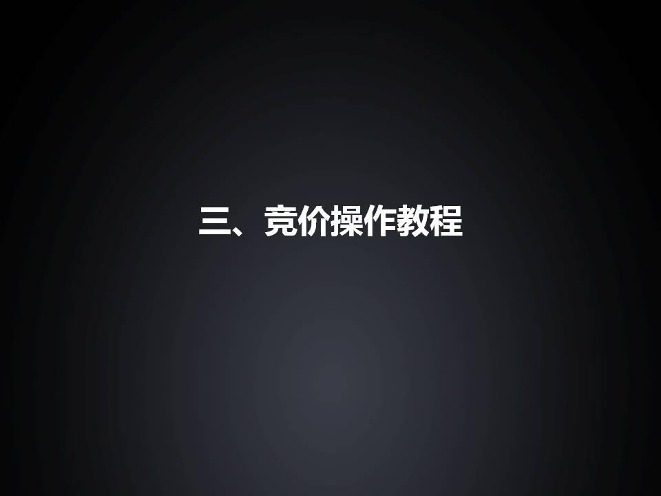 https://files.nxin.com/public/yuantu/2016/6/4/9d/652f24c5-a734-4a36-b0d5-b59a6cc88203.jpg