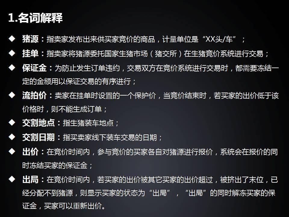 https://files.nxin.com/public/yuantu/2016/6/4/a6/e6d19c92-b5cb-444f-8983-c2dd1bd85fee.jpg