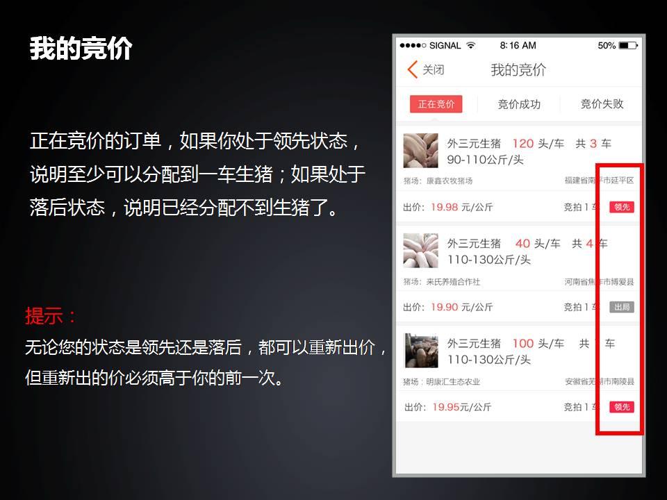https://files.nxin.com/public/yuantu/2016/6/4/aa/099cc589-b667-43a3-bc56-da4f7cc17e7f.jpg
