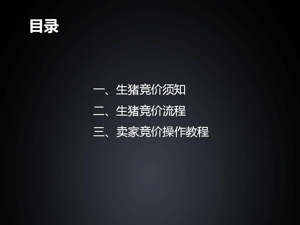 https://files.nxin.com/public/yuantu/2016/6/4/ae/ba7fe90d-ccd2-4ec8-be2e-d564308a366e.jpg