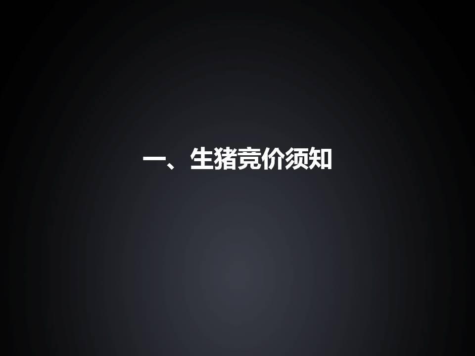 https://files.nxin.com/public/yuantu/2016/6/4/b5/c84f6051-3e45-4237-ab62-737faee72f49.jpg