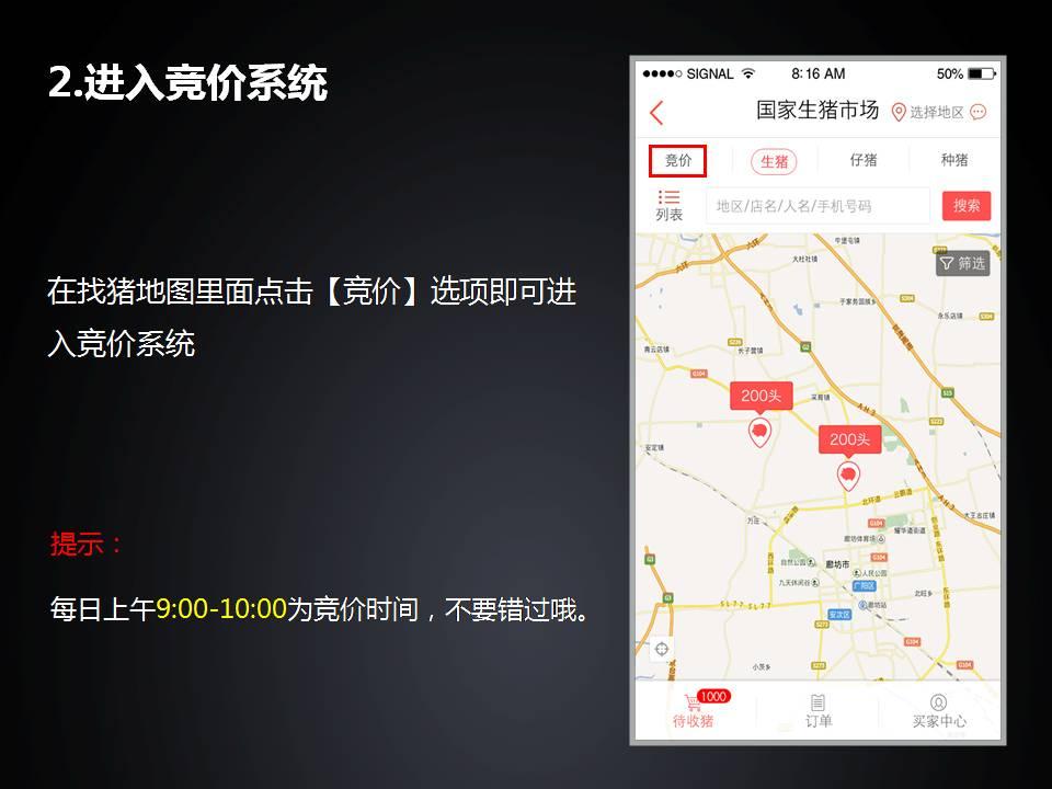 https://files.nxin.com/public/yuantu/2016/6/4/b5/e1d76b56-22b5-44f7-983b-7a5dc4d0bb0c.jpg