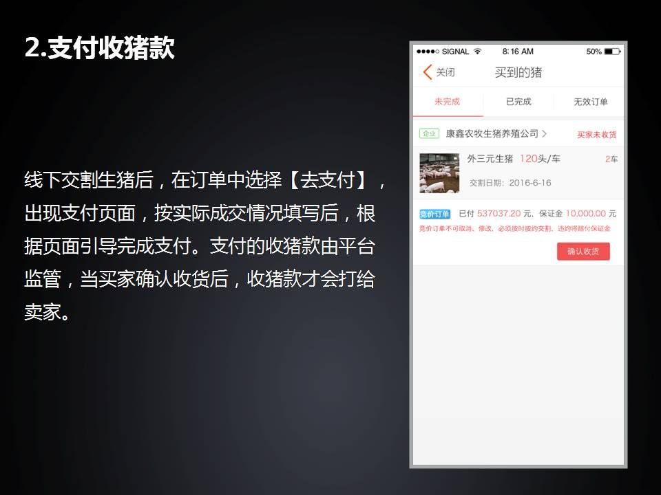 https://files.nxin.com/public/yuantu/2016/6/8/0e/73c30bce-84a9-47c2-b2e3-b6a5c2ea133e.jpg