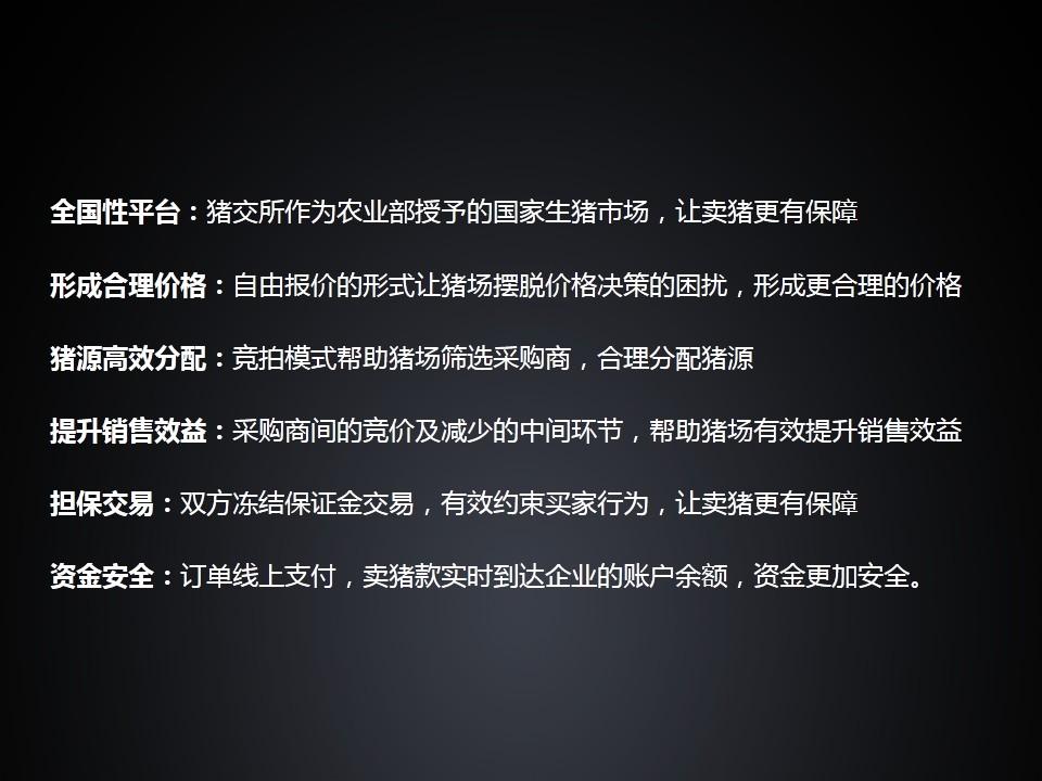 https://files.nxin.com/public/yuantu/2016/8/26/7e/c9f2aa37-fe5a-4f56-9f1e-109231abf5d8.jpg