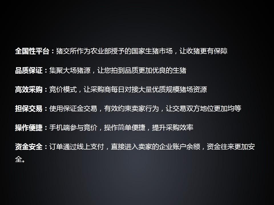 https://files.nxin.com/public/yuantu/2016/8/26/7f/f93593ac-3171-4cbb-8e93-4f7653212d5b.jpg