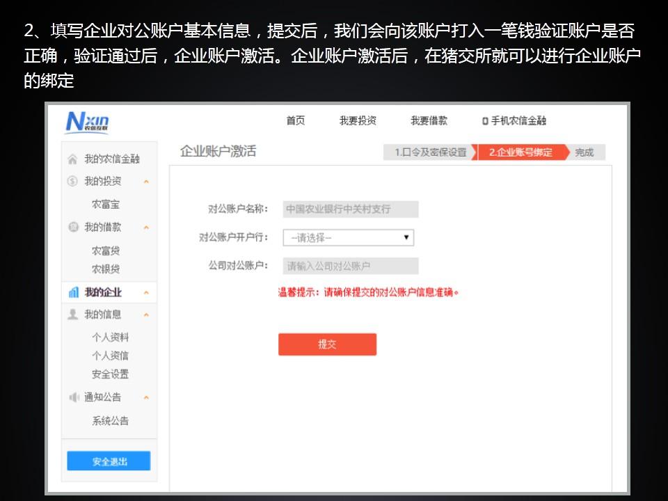 https://files.nxin.com/public/yuantu/2016/8/8/65/fbd79098-41cb-4e39-a6de-f731ed8da090.jpg