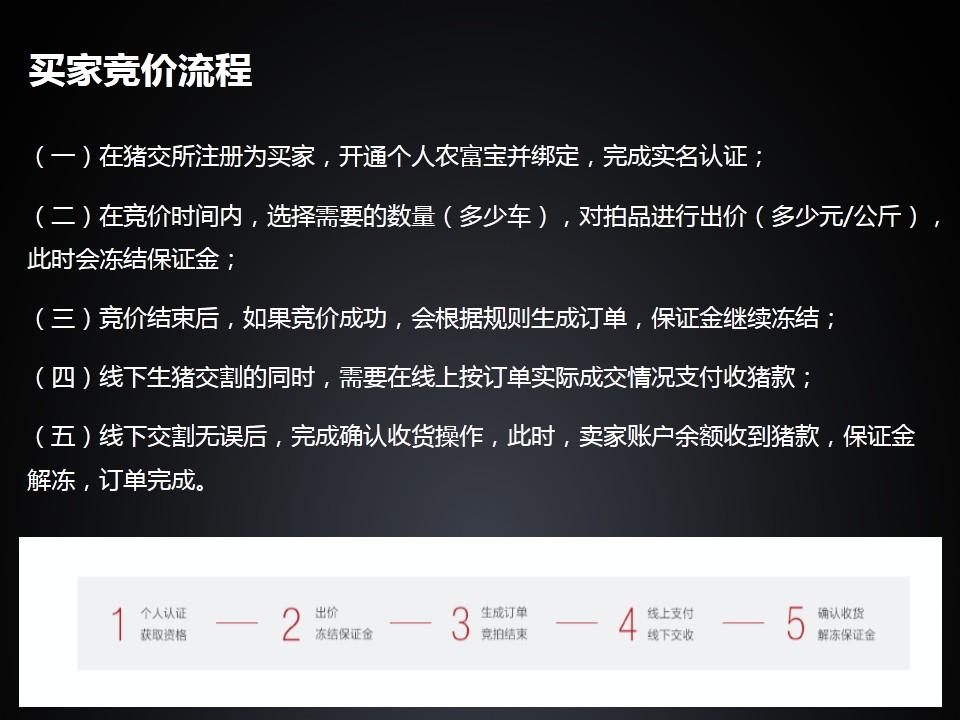 https://files.nxin.com/public/yuantu/2016/8/8/6d/c16e713d-5afc-44f4-a68d-f04181df8b00.jpg