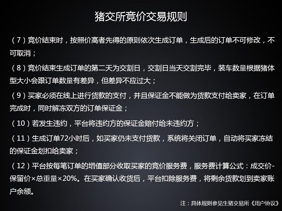https://files.nxin.com/public/yuantu/2016/8/8/e7/e493bf60-84e6-4355-bedc-249ab25829de.jpg