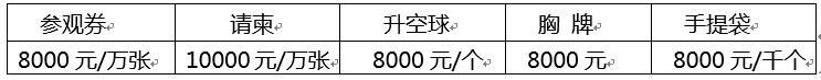2017第七届中国(郑州)国际种子交易会
