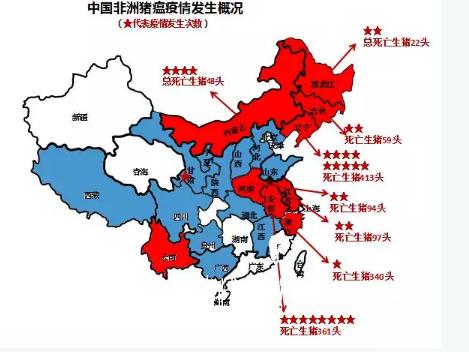 云南现非洲猪瘟!生猪禁运增至21省、2直辖市!