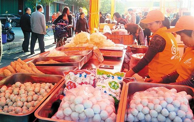 达濠鱼丸实施国家地理标志产品保护