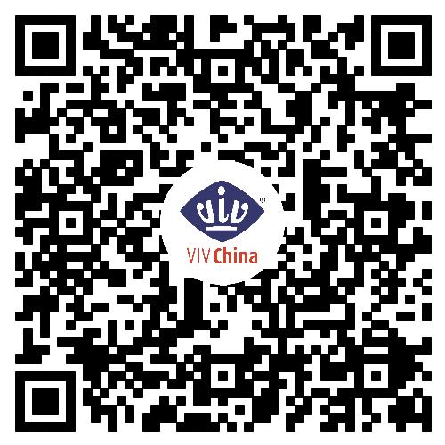 全球w88优德业的中国门户VIV China:如何助力中国w88优德业发展的新阶段?