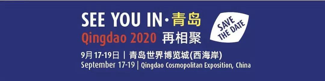VIV Qingdao 2019亚洲国际集约化畜牧展(青岛)高光时刻,感谢有你