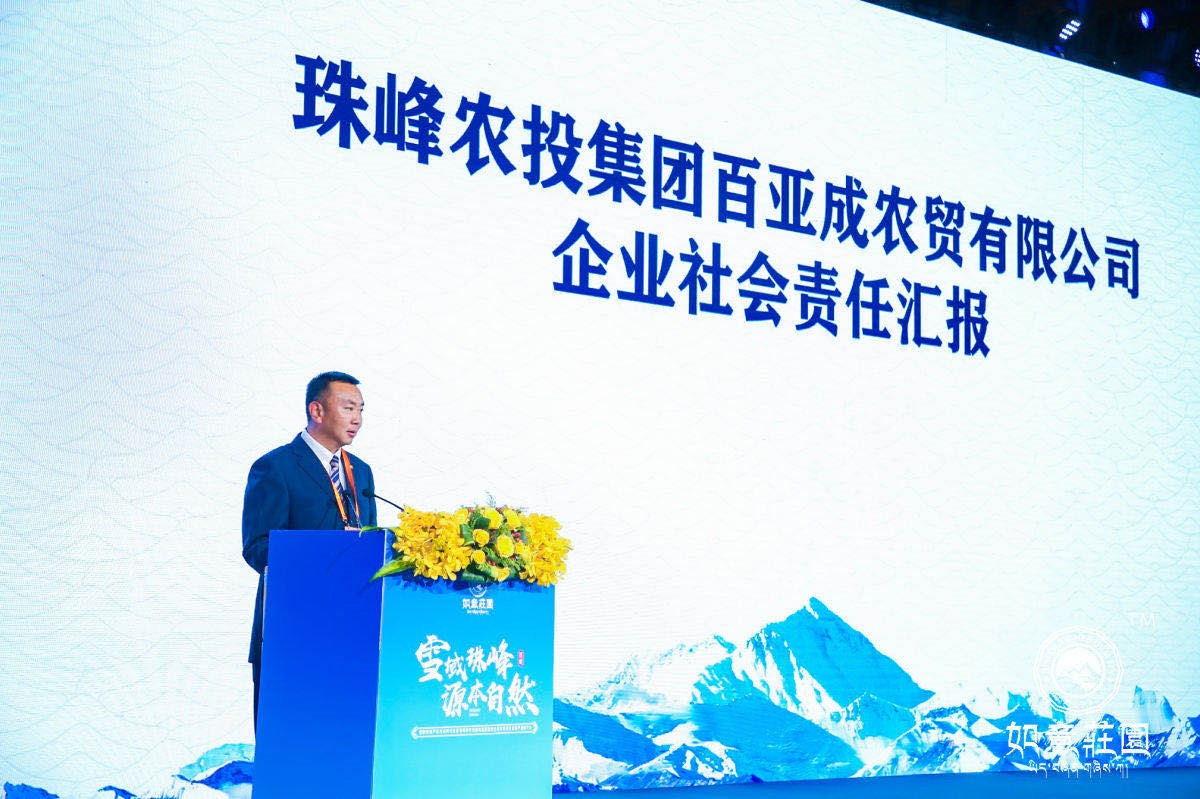藏区政府大力落实西藏扶贫工作,珠峰农投百亚成助西藏畜牧产业升级
